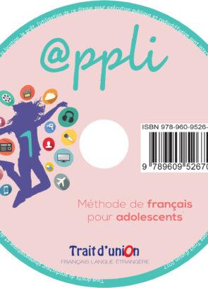 APPLI_1_AUDIO_CD