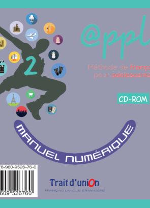 APPLI_2_MANUEL_NUMERIQUE