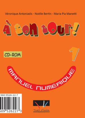 A_TON_TOUR_1_MANUEL_NUMERIQUE