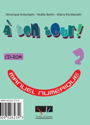 A_TON_TOUR_2_MANUEL_NUMERIQUE