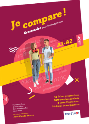 je_compare