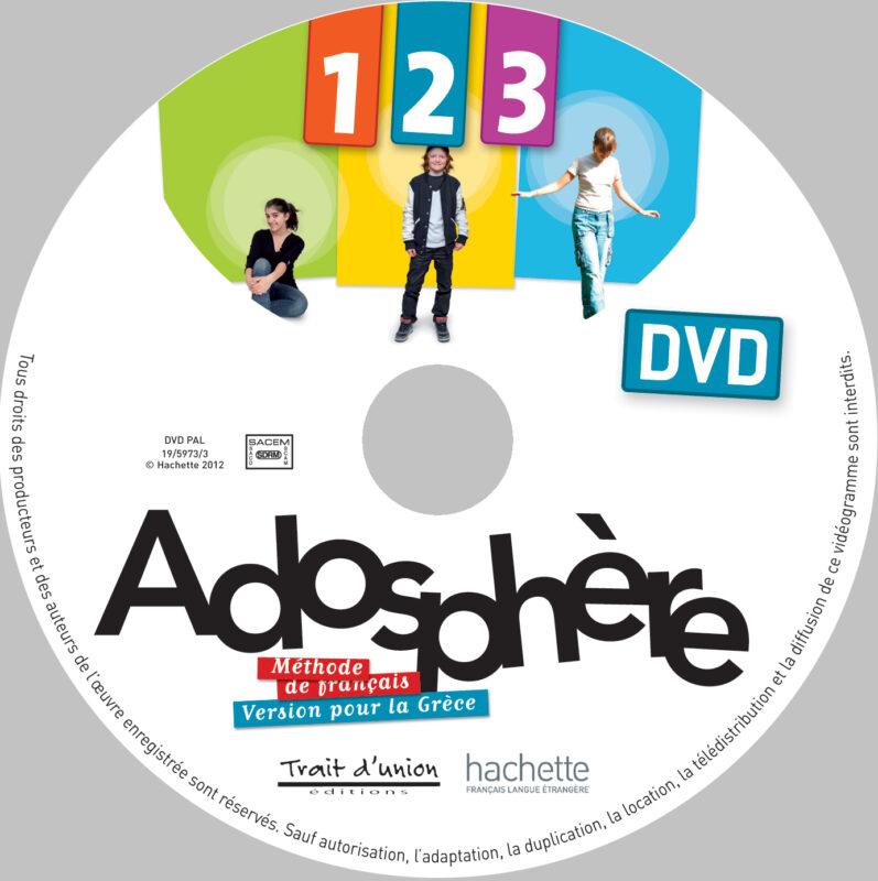 ADOSPHERE_DVD