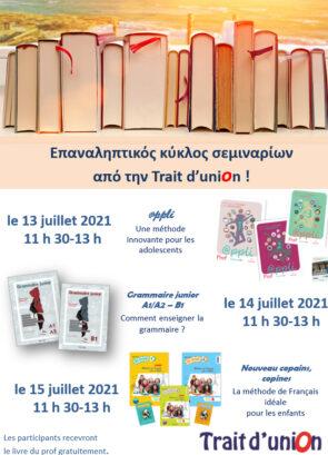 Webinars13-17July2021
